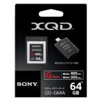 SONY XQDメモリーカード Gシリーズ QD-G64A『1〜3営業日後の発送』4905524989397