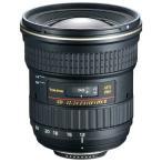 トキナ AT-X124 PRO DX II [SD12〜24mmF4(IF)DXII]『1~3営業日後の発送』デジタル一眼レフ専用F4広角ズームレンズ