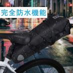 サドルバッグ 防水 10L 大容量 ロードバイク サドルバック 自転車バッグ PVC加工 自転車サドルバッグ 固定ベルト付き