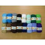 極細毛糸,アクリル100%,1玉売り,カラー28色,手芸用,編みぐるみ,小物,人形用