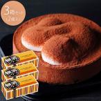 横濱ムース�チョコレートムース� 2個入り×3セット
