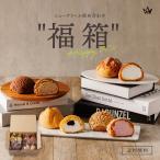 シュークリーム 送料無料 2020スイーツ福箱セット8個入 お菓子 ギフト プレゼント 福袋 パーティー 贈答品 詰め合わせ お歳暮 メガ盛り 洋菓子 冷凍