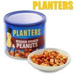 プランターズ PLANTERS レッドスキン スパニッシュピーナッツ(354g) ナッツ 缶 常温配送
