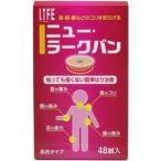 日本中国温灸 ニュー ラークバン 48鍼入