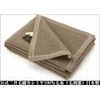 カシミヤ 毛布 ダブル 日本製 公式 三井毛織 国産 180x210cm 無染色 ウールマーク付き