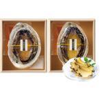 三越 お中元 御中元 ギフト 和惣菜 総菜 海産物 Y036613 〈玄の蔵〉国産やわらか蒸しあわび