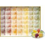 三越 お歳暮 御歳暮 ギフト 洋菓子 ゼリー B041323 〈彩果の宝石〉プレミアムゼリーコレクション