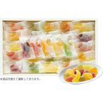 三越 お歳暮 御歳暮 ギフト 洋菓子 ゼリー B041343 〈彩果の宝石〉フルーツゼリーコレクション