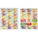 三越 お歳暮 御歳暮 ギフト 洋菓子 ゼリー B041383 〈彩果の宝石〉フルーツゼリーコレクション