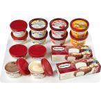 三越 お歳暮 御歳暮 アイス 洋菓子 D042103 ハーゲンダッツ アイスクリーム詰合せ