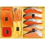 三越 お歳暮 御歳暮 ギフト 明太子 海産物 水産加工品 いくら 数の子 Y044503 〈幸乃家〉鮭と魚卵の詰合せ