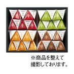 三越 お歳暮 御歳暮 ギフト アイディーヨンナナ 米菓 B049303 〈ID47〉×柿の種コレクション