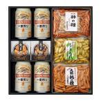三越 お中元 御中元 ギフト 飲料 ビール お酒 柿の種 B001733 〈キリン〉一番搾り・おつまみ詰合せ