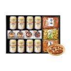 三越 お中元 御中元 ギフト 飲料 ビール お酒 柿の種 B001743 〈キリン〉一番搾り・おつまみ詰合せ