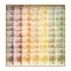 三越 お中元 御中元 ギフト 洋菓子 ゼリー B041363 〈彩果の宝石〉プレミアムゼリーコレクション