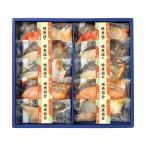 三越 お中元 御中元 ギフト 和惣菜 総菜 海産品 漬魚 個包装 Y048293 焼魚詰合せ