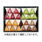 三越 お中元 御中元 ギフト アイディーヨンナナ 米菓 個包装 B049213 〈ID47〉柿の種コレクション