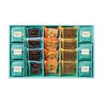 三越 お中元 御中元 ギフト ブランドストーリーズ 紅茶 洋菓子 焼菓子 B082123 〈フォートナム&メイソン〉ケーキ・ティーバッグ詰合せ