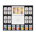 三越 お歳暮 御歳暮 ギフト 飲料 ビール 洋菓子 B001953 〈アサヒ〉スーパードライ・〈カゴメ〉ジュース・〈彩果の宝石〉フルーツゼリー詰合せ