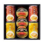 三越 お歳暮 御歳暮 ギフト 缶詰め フカヒレ 蟹 B016533 〈マルハニチロ〉かに缶詰・ふかひれスープ缶詰詰合せ