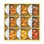 三越 お歳暮 御歳暮 ギフト 缶詰め 洋惣菜 総菜 B016783 〈ミツコシイセタン ザ・フード〉カレーセレクション