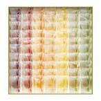 三越 お歳暮 御歳暮 ギフト 洋菓子 ゼリー B041363 〈彩果の宝石〉プレミアムゼリーコレクション