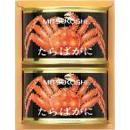 三越 お歳暮 御歳暮 ギフト 蟹 海産物 水産加工品 かに 缶詰め B095233 三越 アラスカ産たらばがに缶詰
