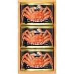 三越 お歳暮 御歳暮 ギフト 蟹 海産物 水産加工品 かに 缶詰め B095253 三越 アラスカ産たらばがに缶詰