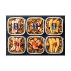 三越 お中元 御中元 ギフト 水産加工品 和惣菜 総菜 Y036653 〈北海食品〉海鮮松前漬詰合せ
