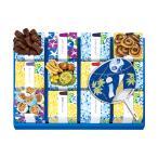 三越 お中元 御中元 ギフト 個包装 和菓子 かりんとう B048073 〈麻布かりんと〉夏のキューブ詰合せ