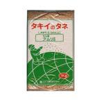 エンバク種 アムリ2 (1kg) 【タキイ種苗】 [えんばく えん麦 燕麦 牧草種子]