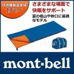 mont-bell モンベル ファミリーバッグ 7 1121190
