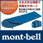 mont-bell モンベル ホローバッグ 7 1121192