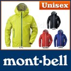 mont-bell モンベル ピークシェル 1128348