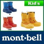mont-bell モンベル パウダーブーツ Kid's 1129375