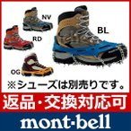 mont-bell モンベル チェーンスパイク 1129612