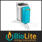 BioLite バイオライト クックストーブ (ティール)  1824223-TEAL