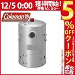 Coleman コールマン ステンレススモーカーII  2000026791