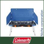 Coleman コールマン パワーハウス LPツーバーナーストーブII(ヴィンテージブルー)  2000031232
