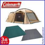 コールマン テント 画像
