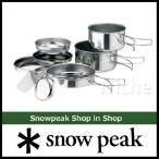 ショッピングスノー snow peak スノーピーク パーソナルクッカーNo.3 CS-073