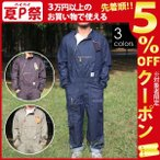 grn outdoor HIASOBI ビッグベンジャンプスーツ GO0265Q
