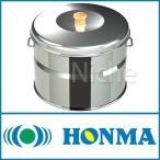 ホンマ製作所 キッチン スモークキュート IH-240P (ステンレス) レシピブック、くん製用チップ付き