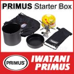 IWATANI-PRIMUS イワタニ プリムス プリムス・スターターボックス  P-STB2
