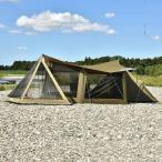 ユニフレーム REVOタープII (L) カーキグリーン コンプリートセット  693209 キャンプ用品 冬キャンプ