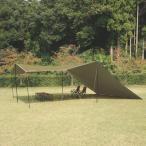 ユニフレーム UFビックタープ 8×6 カーキグリーン タープ 693254 キャンプ用品 お1人様2点限り
