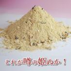 国産 発酵 無添加 ぬか漬け 糠漬け 650g×2 お得な2個セット ぬか床 糠床 ぬかどこ 漬物