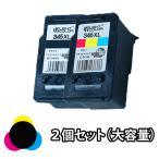 Yahoo!インクの三ツ星キャノン CANON リサイクルインク BC-345XL BC-346XL お得な2個セット PIXUS TS3130 TS203 ピクサス