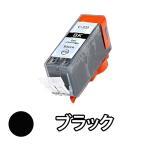 キャノン(CANON) 互換インクカートリッジ BCI-325PGBK (ブラック) 単品1本 MG8230 MG8130 MG6230 MG6130 MG5330 MG5230 MG5130 MX893 MX883 iP4930 iP4830
