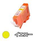 キャノン(CANON) 互換インクカートリッジ BCI-326Y(イエロー) 単品1本 MG8230 MG8130 MG6230 MG6130 MG5330 MG5230 MG5130 MX893 MX883 iP4930 iP4830 iX6530